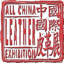 shanghai leather exbition on 31st Aug-2nd Sept