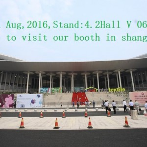 China International Home Textiles and Accessories Fair on 24-27th August in shanghai